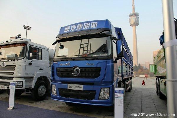 陕汽 德龙X3000 345马力 8X4 仓栅载货车(SX5316CCY4V456)