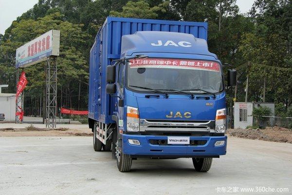江淮 帅铃威司达W530 160马力 4X2 6.75米厢式载货车(HFC5110XXYP70K1E1)外观图