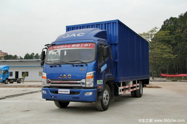 江淮 帅铃威司达W530 160马力 4X2 6.75米厢式载货车(HFC5110XXYP70K1E1)