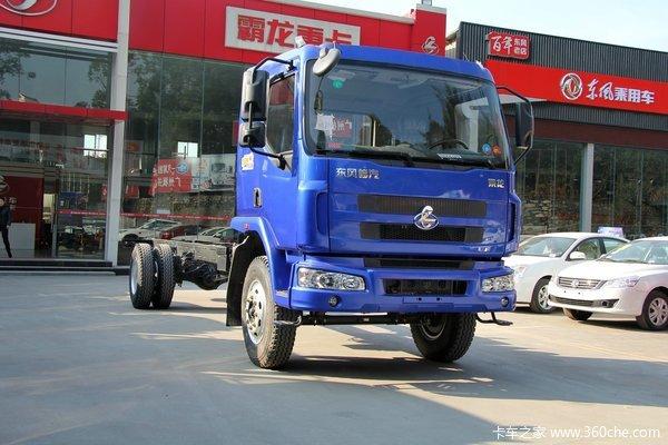 东风柳汽 乘龙中卡 160马力 4X2 厢式载货车底盘(LZ5162XXYM3AA)外观图