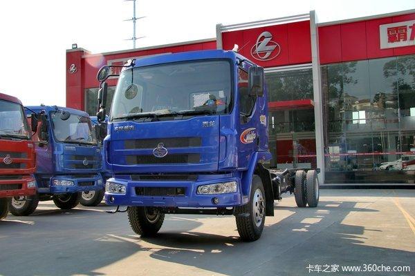东风柳汽 乘龙中卡 160马力 4X2 厢式载货车底盘(LZ5162XXYM3AA)