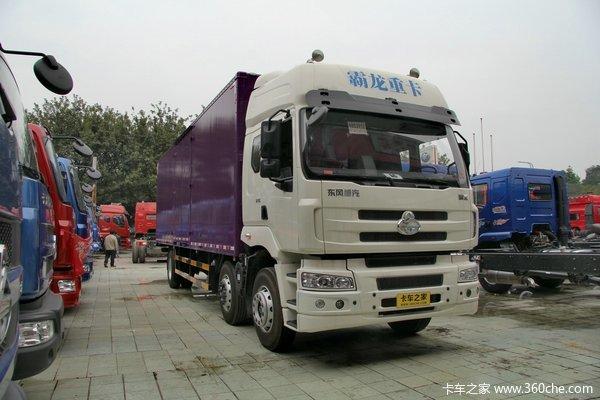 东风柳汽 霸龙重卡 245马力 6X2 排半厢式载货车(LZ5200XXYM5CA)外观图