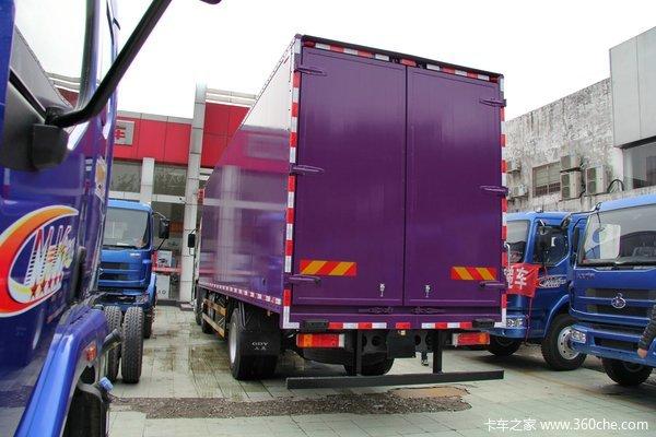 东风柳汽 霸龙重卡 245马力 6X2 排半厢式载货车(LZ5200XXYM5CA)上装图