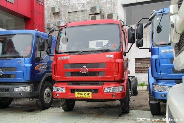 东风柳汽 乘龙中卡 160马力 4X2 栏板载货车底盘(LZ1163RAPA)