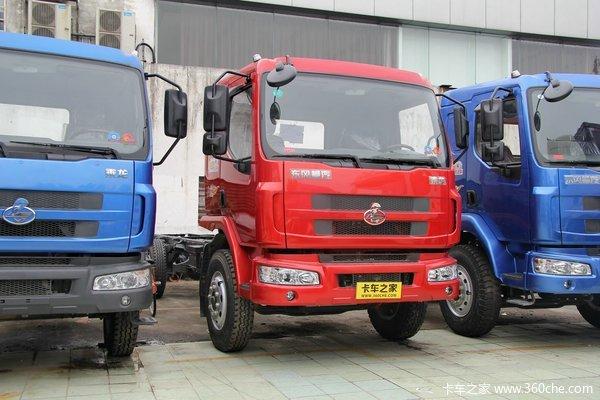 东风柳汽 乘龙中卡 170马力 4X2 载货车底盘