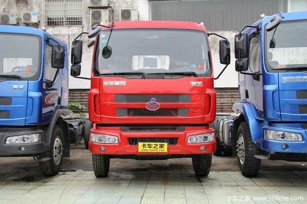 东风柳汽 乘龙中卡 170马力 4X2 载货车底盘外观图