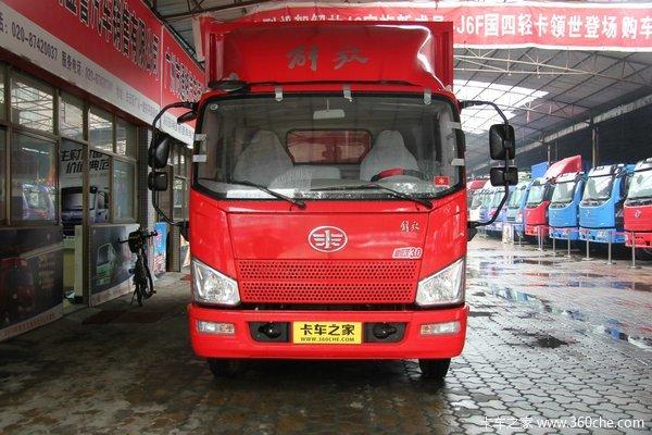 青岛解放 J6F 150马力 4X2 5.21米单排栏板载货车(CA1086P40K2L3E4A84)