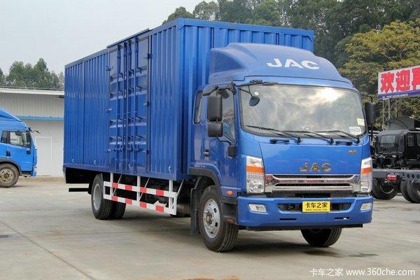 江淮 帅铃威司达W570 160马力 4X2 7.6米排半厢式载货车(核载版)外观图