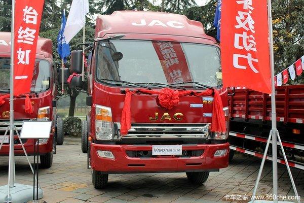 江淮 帅铃威司达W570 160马力 4X2 7.66米厢式载货车底盘(HFC5161XXYP70K1E)