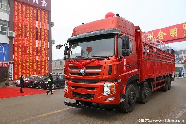 重汽王牌  W5G  340马力 8X4载货车(CDW1310A1T4)