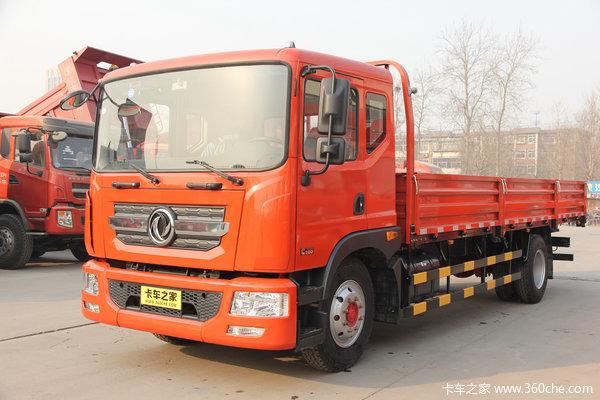 东风多利卡D9 160马力 4X2 6.8米栏板载货车(DFA1161L10D7)(玉柴)
