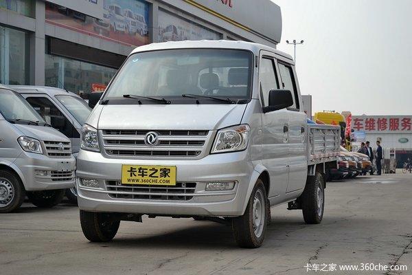 东风小康 K02L 1.2L 88马力 汽油 双排栏板微卡