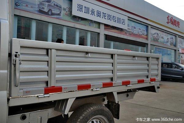 东风小康 K02L 1.2L 88马力 汽油 双排栏板微卡上装图