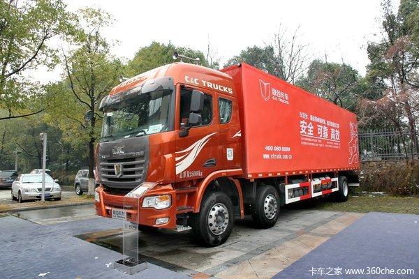 联合卡车U260 260马力 6X2 LNG厢式载货车(SQR5252XXYN5T2)