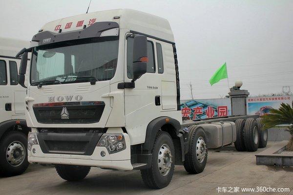 中国重汽 HOWO T5G重卡 340马力 8X4 载货车底盘(ZZ1317N466GD1)