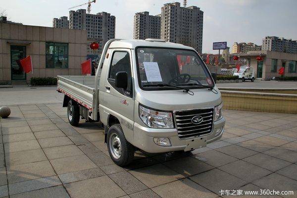 唐骏赛菱A6 1.1L 61马力 单排栏板微卡(汽油/CNG)