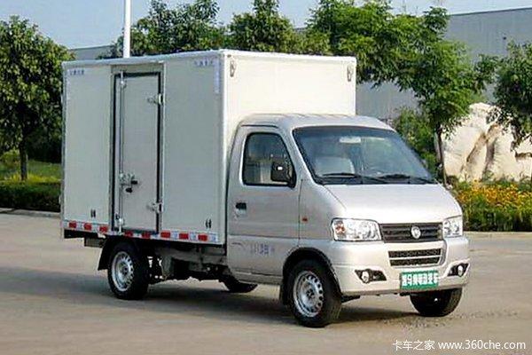凯马 锐菱  13.6马力 单排厢式微卡(纯电动)