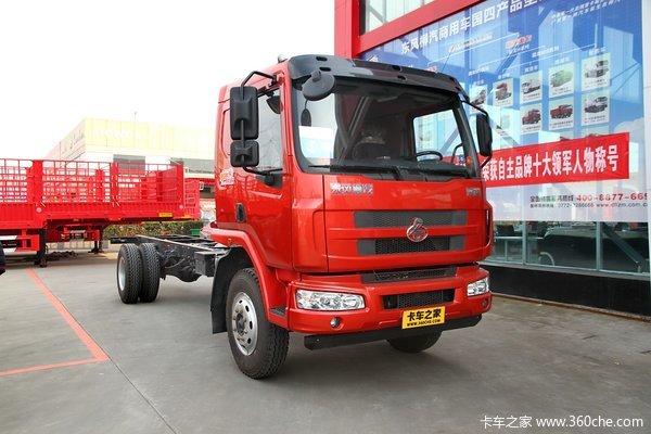 东风柳汽 乘龙中卡 160马力 4X2 仓栅式载货车底盘(LZ5160CCYRAPA)