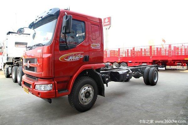 东风柳汽 乘龙M3中卡 160马力 4X2 载货车底盘(玉柴发动机)(LZ1161M3AAT)