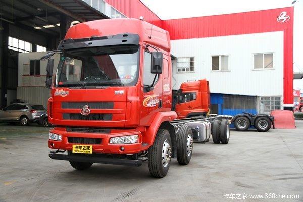 东风柳汽 霸龙M5重卡 280马力 8X4 栏板式载货车底盘(LZ1240M5FA)