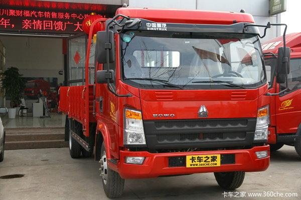 中国重汽 HOWO 154马力 4X2 5.2米排半栏板载货车(ZZ5127CCYG421CD1)
