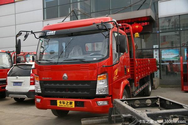 中国重汽 HOWO 悍将 140马力 4X2 5.75米排半栏板载货车(ZZ1107G4515D1)