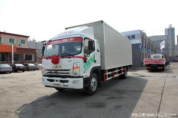 江淮 帅铃威司达W570 160马力 4X2 7.55米厢式载货车(重载版)