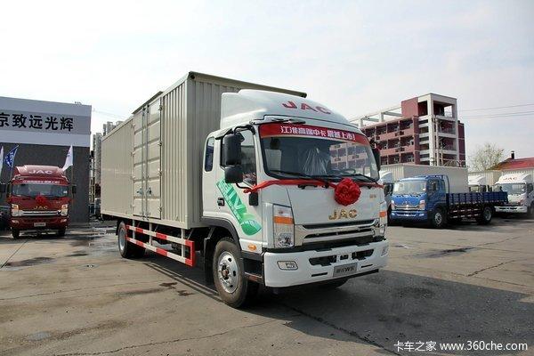 江淮 帅铃威司达W570 160马力 4X2 7.55米厢式载货车(重载版)外观图