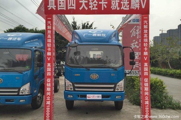 青岛解放 麟V中卡 140马力 4X2 6.21米厢式载货车(CA5125XXYP40K2L5E4A85-3)