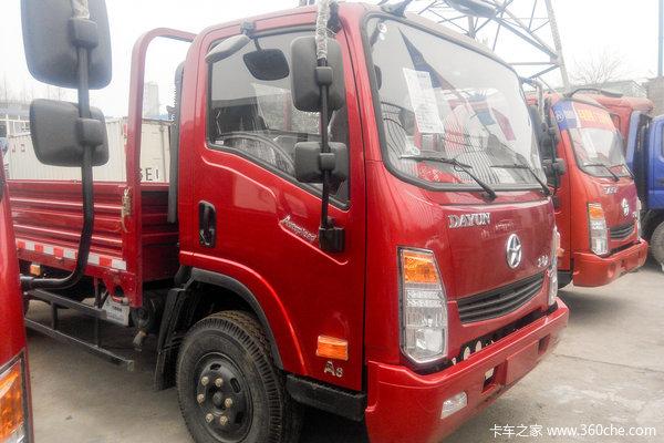大运奥普力 115马力 4X2 5.12米单排栏板载货车(CGC1090HBC39D)