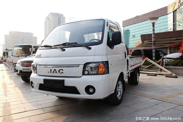 江淮 帅铃X 2.0L 136马力 柴油 单排栏板式微卡