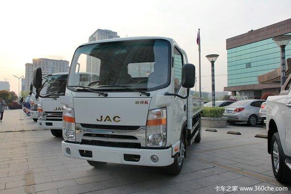 江淮 帅铃K中卡 156马力 4X2 单排栏板载货车(窄体)(HFC1041P73K1C3V)