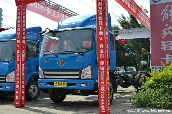 青岛解放 麟V中卡 140马力 4X2 6.2米厢式载货车(CA5145XXYP40K2L5E4A85-3)