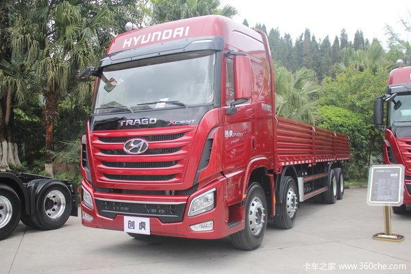 四川现代 Xcient创虎 410马力 8X4 栏板载货车(CHM1310KPQ80M)