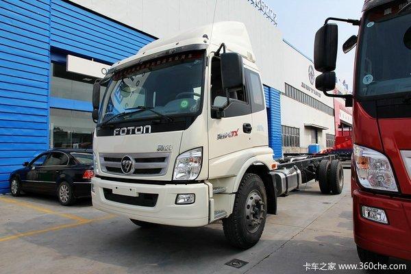 福田 奥铃CTX中卡 168马力 4X2 排半载货车底盘(BJ5169XXY-AA)