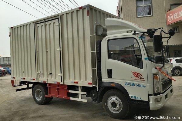 中国重汽 HOWO 113马力 4X2 4.5米单排厢式载货车(ZZ5127XXYD3415D1)