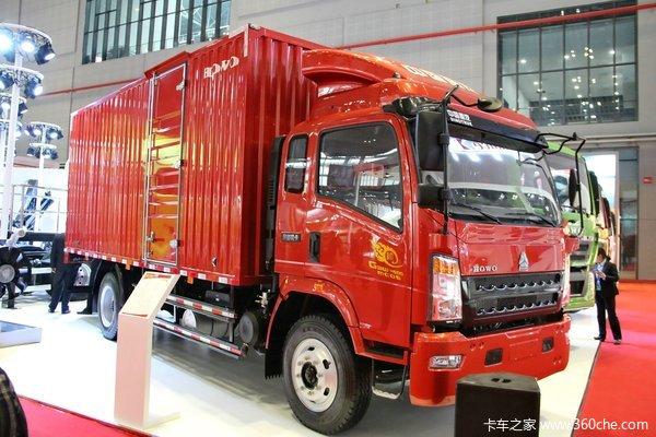 中国重汽HOWO轻卡 160马力 4X2 5.75米排半厢式(ZZ5127XXYG451CD1)外观图