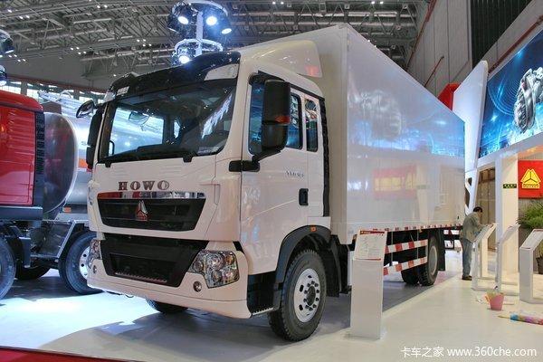 中国重汽 HOWO T5G重卡 180马力 4X2 排半厢式载货车(ZZ5167XXYK501GE1)
