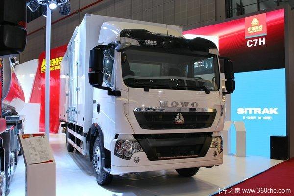 中国重汽 HOWO T5G重卡 180马力 4X2 排半厢式载货车(ZZ5167XXYK501GE1)外观图