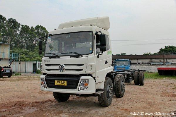 东风特商 210马力 6X2 厢式载货车底盘(EQ5253XXYF1)
