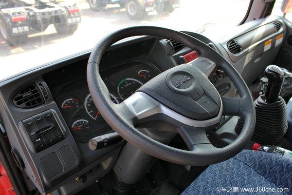 江淮 格尔发K3系列中卡 150马力 4X2 载货车底盘(HFC1161PZ5K1E1AF)驾驶室图