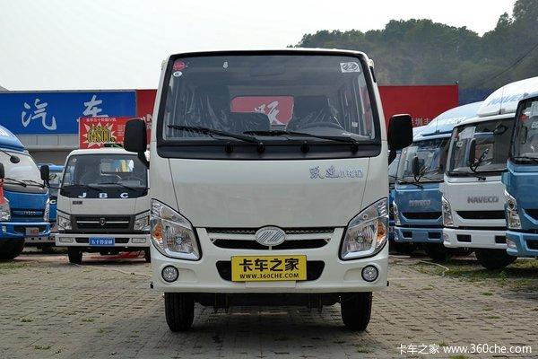 依维柯 跃进 小福星S50 1.8L 柴油 双排栏板微卡