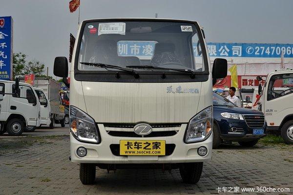 依维柯 跃进 小福星S50 1.8L 柴油 排半栏板微卡