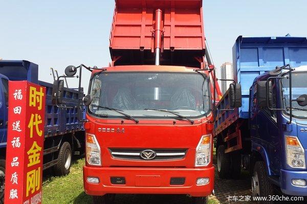 中国重汽 豪曼 160马力 4X2 4.2米自卸车(ZZ3128G17DB0)外观图