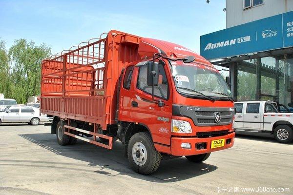 福田 欧马可3系 154马力 4X2 仓栅式载货车(BJ5099XXY-F1)