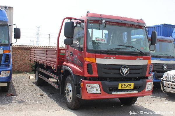 福田 欧马可5系 168马力 4X2 栏板式载货车(BJ1139VJPEK-F1)