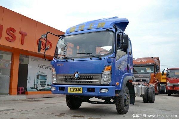 重汽王牌 7系中卡 130马力 4X2 5.2米载货车底盘(CDW1090A1C4)