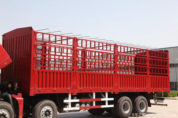 福田 欧曼GTL超能版 山区型 350马力 8X4 仓栅式载货车(BJ1319VPPKJ-XC)上装图