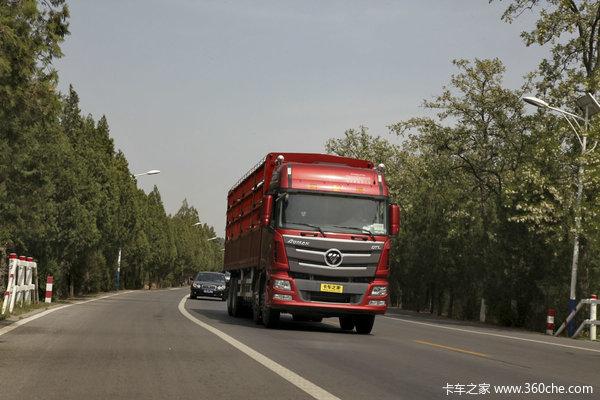 福田 欧曼GTL超能版 山区型 350马力 8X4 仓栅式载货车(BJ1319VPPKJ-XC)