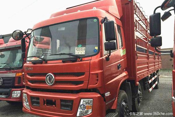 东风特商 210马力 6X2 仓栅载货车(EQ5253CCYF2)